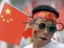 <p>REUTERS/Stringer (CHINA)</p>