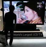 <p>Immagine dello schermo lcd Sharp. REUTERS/Michael Caronna (JAPAN)</p>