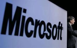 <p>Pannello durante una conferenza stampa di Microsoft a Tokyo, nel maggio 2008. REUTERS/Yuriko Nakao (Giappone)</p>