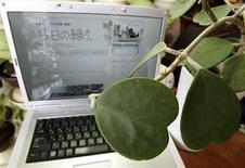 <p>Schermata Internet in un'immagine d'archivio. REUTERS/Yuriko Nakao</p>