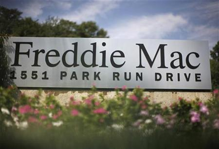 The headquarters of mortgage lender Freddie Mac is seen in Mclean, Virginia, near Washington in this September 8, 2008 file photo. REUTERS/Jason Reed