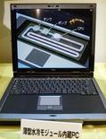 <p>Immagine d'archivio di un computer portatile Nec. RUETERS/Toshiyuki Aizawa TA/CP</p>