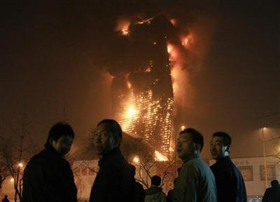 Fire claims building at CCTV Beijing headquarters