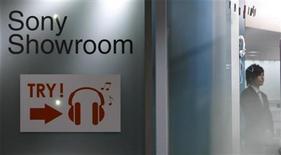 <p>Immagine d'archivio di un ufficio Sony a Tokyo. REUTERS/Kim Kyung-Hoon (JAPAN)</p>