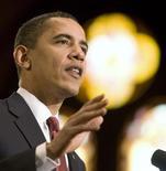 """<p>Президент США Барак Обама выступает с речью в Джорджтаунском университете в Вашингтоне 14 апреля 2009 года. Президент США Барак Обама выступил в защиту своей экономической политики, заявив, что в экономике видны признаки улучшения, но """"до выхода из кризиса нам еще далеко"""". REUTERS/Larry Downing</p>"""
