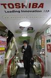 <p>Immagine d'archivio. REUTERS/Kim Kyung-Hoon (JAPAN)</p>