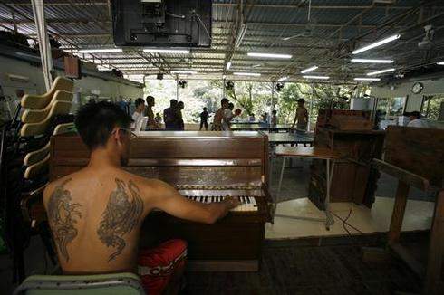 Chinese rehab center