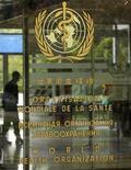 <p>Штаб-квартира Всемирной организации здавоохранения (ВОЗ) в Женеве 27 апреля 2009 года. Город Цзыкэтань на северо- востоке Китая, где проживают 10.000 человек, оказался на карантине, после того как двое жителей скончались от легочной чумы, сообщило информационное агентство Синьхуа. REUTERS/Denis Balibouse</p>