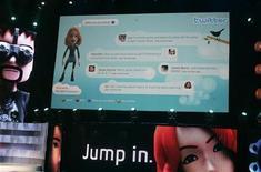 <p>Страница Twitter на экране монитора на пресс-конференции в Лос-Анджелесе 1 июня 2009 года. Министерство обороны США изучает, как американские военные используют социальные сети, такие как Twitter и Facebook, ссылаясь на опасения, связанные с возможным распространением секретной информации. REUTERS/Fred Prouser</p>