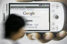 <p>Il logo di Google REUTERS/Stringer</p>