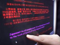 <p>Foto de archivo de la página de un sitio gubernamental japonés en internet que fue saboteado por piratas informáticos, ene 27 2000. Los ciberdelincuentes regularmente violan sistemas de seguridad informáticos, robando millones de dólares y números de tarjetas de crédito en casos que compañías mantienen en secreto, dijo el principal investigador de delitos en internet del FBI en una entrevista. REUTERS/Toshiyuki Aizawa</p>