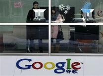"""<p>Siège de Google, à Pékin. Les autorités """"cherchent à en savoir plus sur la déclaration de Google disant qu'il pourrait quitter la Chine"""", rapporte l'agence officielle Chine nouvelle, qui cite un représentant du gouvernement chinois. /Photo prise le 13 janvier 2010/REUTERS/Jason Lee</p>"""