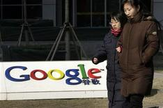 <p>Logo di Google nel quartier generale di Pechino. Foto d'archivio. REUTERS/Jason Lee</p>