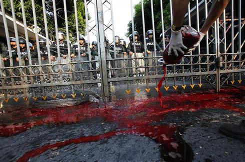 Blood spills in Thailand
