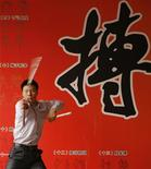 "<p>Martial arts practitioner Wang Hongxin performs with nunchaku sticks, a martial arts weapon that Bruce Lee excelled at, at the city of Shunde in China's southern Guangdong province March 18, 2010. In the sleepy town of Xiacun in southern China, elders doze and children play along ""little dragon"" alley, which winds its way to the ancestral home of kung fu star Bruce Lee. The small, grey-brick courtyard house contains old photos of Lee on the walls, an altar, a musty bedroom and a wooden dummy used for martial arts training, but visitors are few and far between, and other efforts by the town's council to commemorate their most famous son are also off the tourist radar. Chinese character on the background reads ""Fight"". Picture taken March 18, 2010. REUTERS/Bobby Yip</p>"