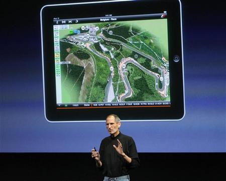 Apple Inc. CEO Steve Jobs speaks about an application for the iPad at a special event at Apple headquarters in Cupertino, California April 8, 2010. REUTERS/Robert Galbraith