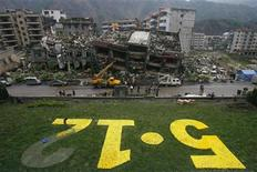 <p>Workers reinforce the ruins of the Sichuan earthquake in Beichuan county, Sichuan province May 8, 2009. REUTERS/Stringer</p>