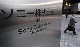 <p>La sede di Sony a Tokyo. REUTERS/Toru Hanai (JAPAN)</p>