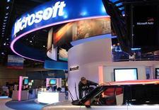 <p>La Cour Suprême américaine a refusé lundi d'entendre l'appel de Microsoft dans une affaire qui aurait pu remodeler les règles de référence dans les affaires de violation de brevets. /Photo d'archives/REUTERS/Steve Marcus</p>