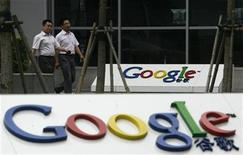 <p>Imagen del logo de Google a las afueras de la oficina de la compañía en Pekín. Jul 9 2010. REUTERS/Bobby Yip</p>