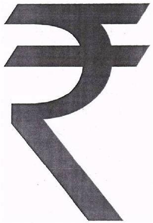 The new symbol of the rupee is seen in this handout photograph after it was approved by the cabinet July 15, 2010. REUTERS/Press Information Bureau of India/Handout