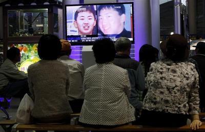 North Korea's dynasty