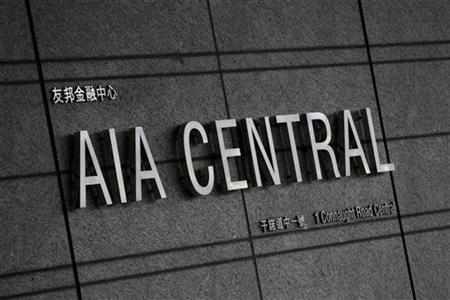 The sign of the AIA central is seen at its entrance Hong Kong's financial district September 21,2010.REUTERS/Tyrone Siu