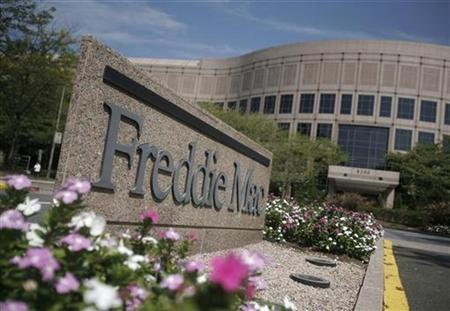 The headquarters of mortgage lender Freddie Mac in a file photo. REUTERS/Jason Reed