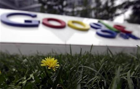 The logo of Google is pictured in front of its former headquarters in Beijing July 12, 2010. REUTERS/Jason Lee