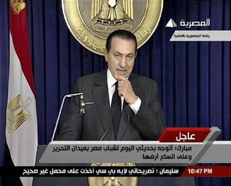 Egypt's President Hosni Mubarak addresses the nation in this still image taken from video February 10, 2011. REUTERS/Egyptian State TV via Reuters TV