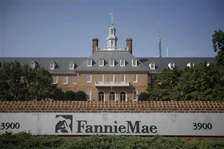 The headquarters of mortgage lender Fannie Mae in a file photo. REUTERS/Jason Reed