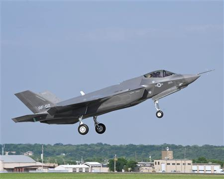 A U.S. Air Force version of the F-35 Lightning II flies at Naval Air Station Fort Worth Joint Reserve Base, Texas, in this April 20, 2010 file photo. Pentagon has called an ''unnecessary and extravagant expense.'' REUTERS/US Air Force/Lockheed Martin/Handout/Files