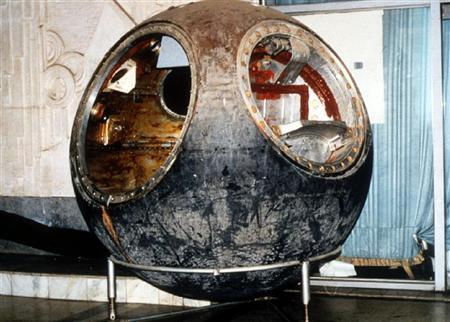 This Vostok 3KA-2 Russian space capsule, which was sent into space March 23, 1961, will be sold at Sotheby's auction house in New York March 16.