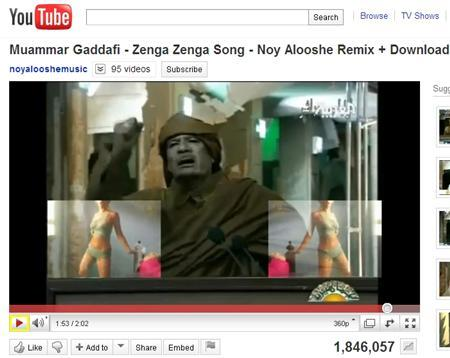 A YouTube musical clip mocking Libyan leader Muammar Gaddafi. REUTERS/Noy Alooshe/YouTube