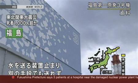 The exterior of reactor No. 3 at Fukushima Daiichi nuclear plant is seen in this still image taken from undated file video footage. Japan battled to contain a radiation leak at an earthquake-crippled nuclear plant on March 13, 2011, but faced a fresh threat with the failure of the cooling system in a second reactor. Operator TEPCO said it was preparing to release some steam to relieve pressure in the No.3 reactor at the plant 240 km (150 miles) north of Tokyo -- which would release a small amount of radiation -- following an explosion and leak on Saturday in the facility's No. 1 reactor. REUTERS/NHK via Reuters TV