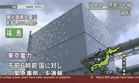 The exterior of reactor No. 3 at Fukushima Daiichi nuclear plant is seen in this still image taken from undated file video footage. Japan battled to contain a radiation leak at an earthquake-crippled nuclear plant on March 13, 2011, but faced a fresh threat with the failure of the cooling system in a second reactor. REUTERS/NHK via Reuters TV