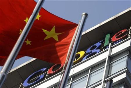 A Chinese national flag sways in front of Google China's headquarters in Beijing in this January 14, 2010 file photo. REUTERS/Jason Lee/Files