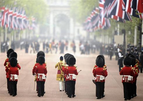 Royal pageantry