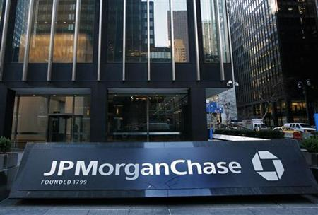 The JP Morgan and Chase headquarters is seen in New York in this January 30, 2008 file photo. REUTERS/Shannon Stapleton