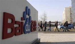 <p>Baidu, qui détient les trois quarts du marché de la recherche sur internet en Chine, proposera via le moteur de Bing de Microsoft des recherches en langue anglaise. /Photo d'archives/REUTERS/Soo Hoo Zheyang</p>