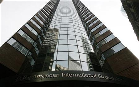 The American International Group building in New York's financial district, March 16, 2009. REUTERS/Brendan McDermid
