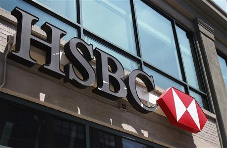 A view shows the entrance to a HSBC Bank branch in New York in this August 1, 2011 file photo. REUTERS/Shannon Stapleton/Files
