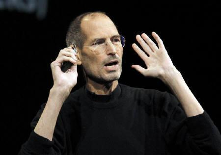 A file photo shows former Apple Inc CEO Steve Jobs at the Apple Worldwide Developers Conference in San Francisco June 6, 2011. REUTERS/Beck Diefenbach/Files