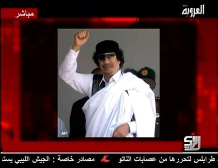 A still image of Libyan leader Muammar Gaddafi displayed to accompany his audio message broadcast by Syrian TV channel Al-Orouba, August 25, 2011. REUTERS/Al-Orouba via Reuters TV