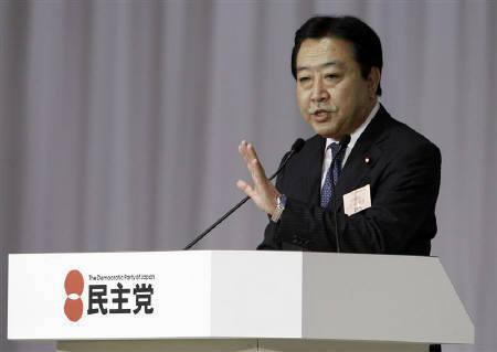 Yoshihiko Noda delivers his policy speech during Japan's ruling Democratic Party of Japan leadership vote to pick Japan's next prime minister, in Tokyo August 29, 2011.  REUTERS/Toru Hanai