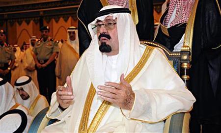 New Saudi laws define atheists as 'terrorists'