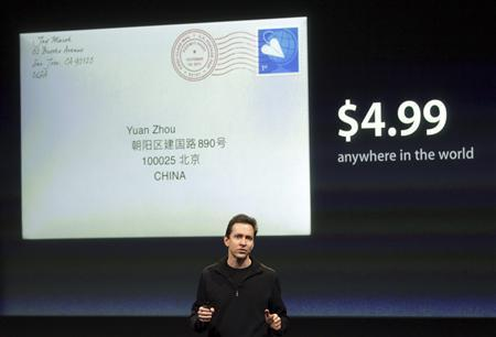Scott Forstall, senior vice president of iPhone Software at Apple, speaks about the new app ''Cards'' at Apple headquarters in Cupertino, California October 4, 2011. REUTERS/Robert Galbraith