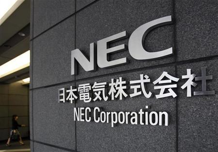 NEC studying options for mobile-phone business
