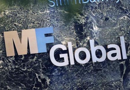 The sign marking the MF Global Holdings Ltd. offices at 52nd Street in midtown Manhattan is seen in New York November 2, 2011. The Federal Bureau of Investigation is interested in the investigation of MF Global Holdings Ltd, a person briefed on the matter said on Tuesday. REUTERS/Shannon Stapleton