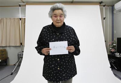 The Tsunami Portrait Project